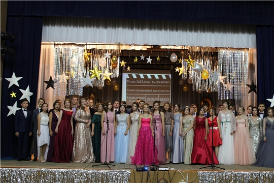 В общеобразовательных учреждениях Шемуршинского района прошли выпускные вечера