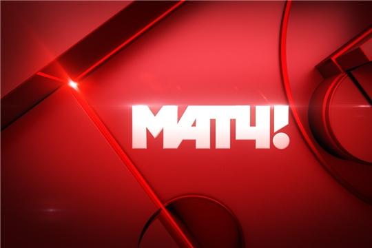 Спортивный телеканал «Матч! Страна» в прямом эфире покажет чемпионат России по лёгкой атлетике в Чебоксарах