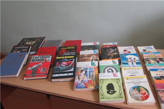 В библиотеку Шемуршинского района литературу из своей личной библиотеки передают в дар многие читатели