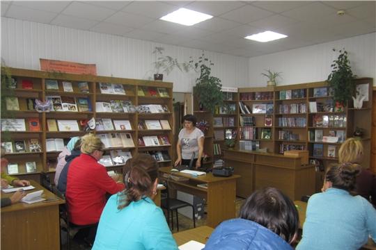 В МБУК «Централизованная библиотечная система» Шемуршинского района состоялся семинар библиотечных работников