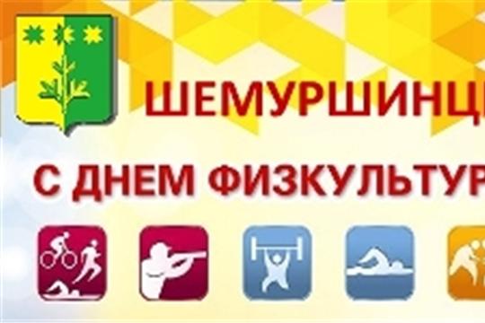 10 августа пройдут III Малые летние Олимпийские игры, посвящённые празднику «День физкультурника»