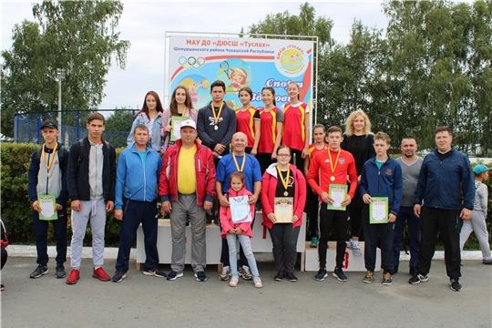 В Шемуршинском районе состоялись III Малые летние Олимпийские игры, посвященные Дню физкультурника