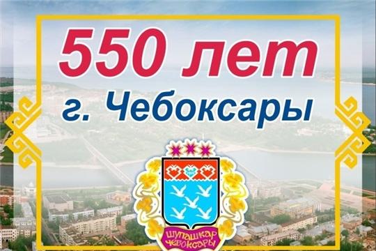 Поздравление Главы Чувашии Михаила Игнатьева с Днем города Чебоксары