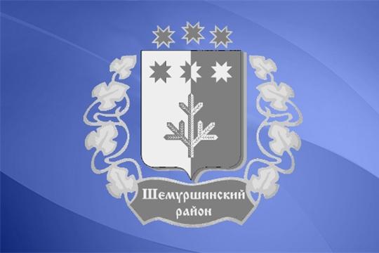 В администрации Шемуршинского района прошло еженедельное совещание