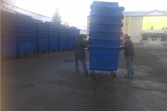 В Шемуршинский район поступили новые евроконтейнеры для накопления ТКО