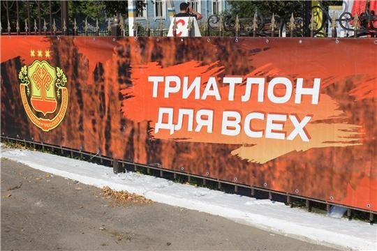 Чемпионат и первенство Чувашской Республики по триатлону (дуатлону)