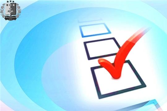 Примите участие в интернет-опросе по оценке эффективности деятельности органов местного самоуправления