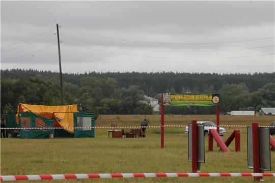 На территории Шумерлинского района прошел конкурс «Лучший лесной пожарный – 2019» Чувашской Республики