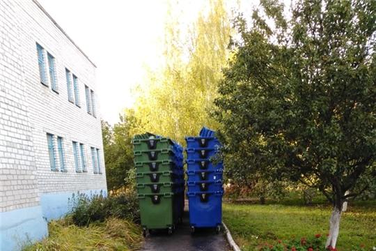 В Шумерлинский район поступили 156 новых контейнеров для сбора и вывоза мусора