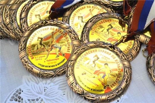 Сборная Чувашии по вольной борьбе завоевала 19 медалей на Всероссийском турнире памяти В.И. Чапаева