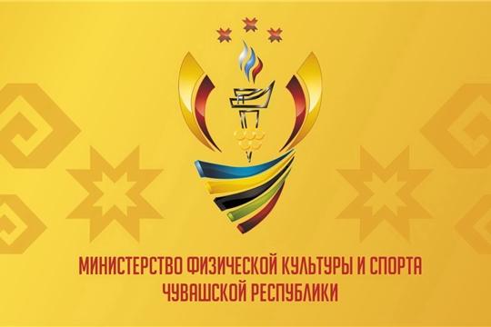 В Чувашии кандидатам в олимпийскую и паралимпийскую сборные команды России-2020 назначены ежемесячные стипендии