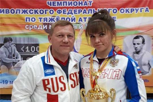 Наталия Шайманова – чемпионка Приволжского федерального округа по тяжелой атлетике