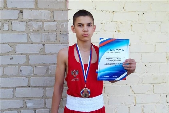 Глеб Мидаков – призер юношеского первенства России по боксу