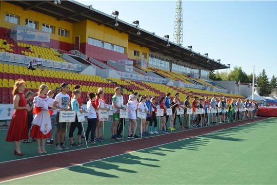 Чемпионат и первенство России по легкой атлетике среди глухих. День 1, торжественная церемония открытия