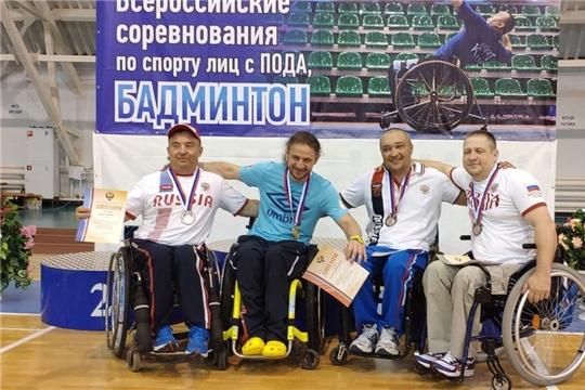 Парабадминтонисты Чувашии завоевали 16 медалей на чемпионате России в Новочебоксарске