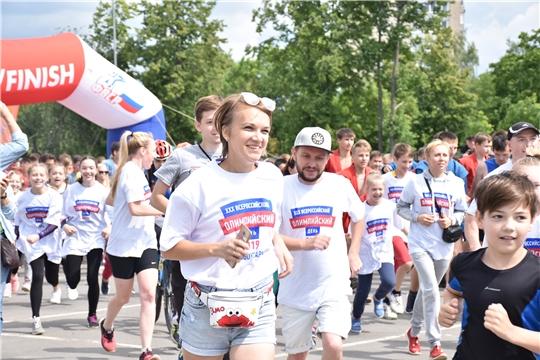 Всероссийский олимпийский день прошёл в столице Чувашии