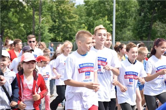Всероссийский Олимпийский день в Чебоксарах