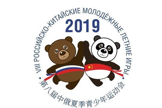 Велогонщица из Чувашии Ксения Герасимова выступает на Российско-Китайских молодёжных играх в Самаре