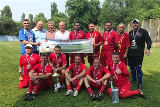 Чебоксарская футбольная команда «С.С.С.Р»- победитель первенства МФС «Приволжье» среди ветеранов