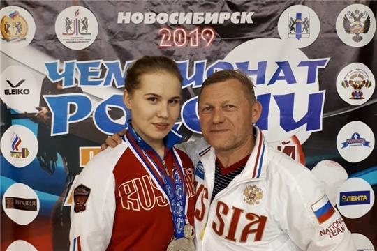 Александре Козловой назначена премия и ежемесячная стипендия Правительства Чувашии