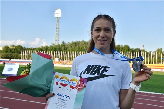 Вера Васильева - серебряный призёр чемпионата России по лёгкой атлетике в беге на 800 метров