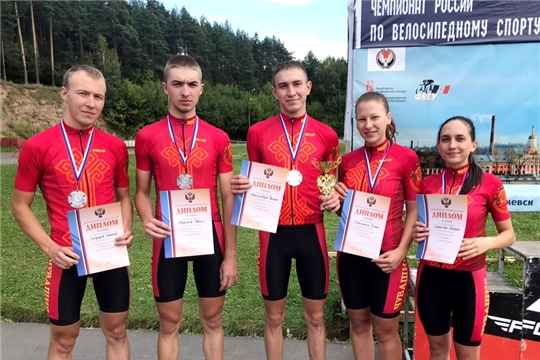 Сборная Чувашии завоевала «серебро» на чемпионате России по маунтинбайку