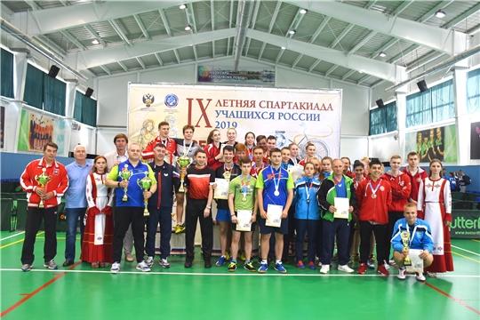 В Чебоксарах завершились финальные соревнования IX летней Спартакиады учащихся России по настольному теннису