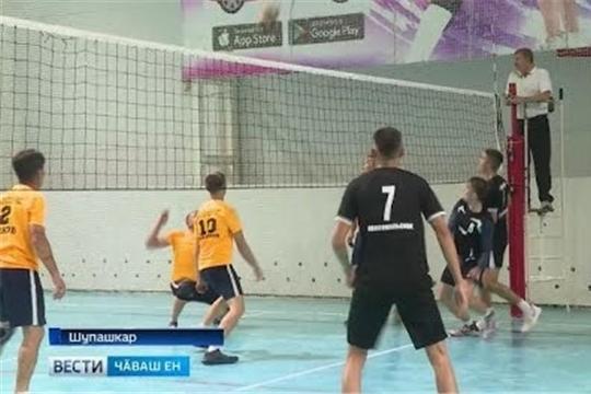 Шупашкарта ентешлехсен йалана кене «Туслах Кубоке» турнир иртет