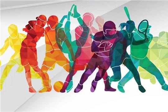 В эти выходные любителей спорта ждёт насыщенная программа: афиша