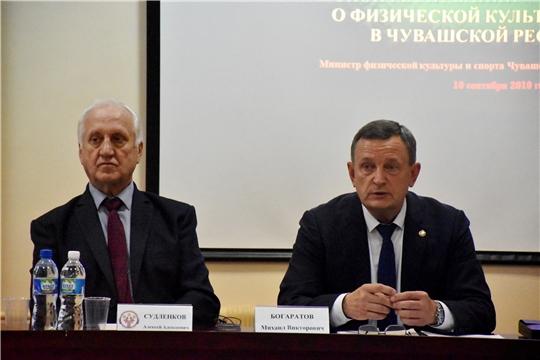 Михаил Богаратов встретился с членами Общественной палаты Чувашии