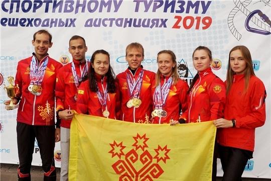 Сборная Чувашии достойно выступила на чемпионате России по спортивному туризму