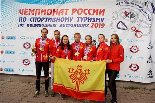 Чемпионат России по спортивному туризму на пешеходных дистанциях