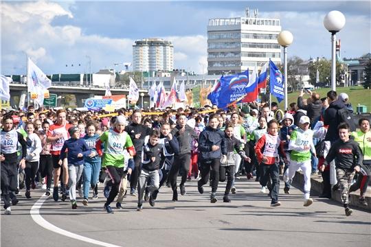 Более 71,5 тысячи жителей Чувашии вышли на старт «Кросса нации-2019»