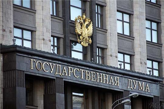 Принят законопроект, освобождающий от НДС регоператоров по обращению с ТКО