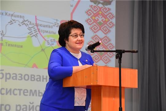 Марина Кадилова приняла участие в конференции работников образования