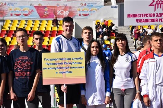 Сотрудники Госслужбы Чувашии по конкурентной политике и тарифам приняли участие в Фестивале спорта прессы Чувашии