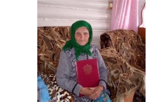 Жительница села  Мусирмы - Ильина Нина Гурьевна 1 августа отметила свое 90-летие