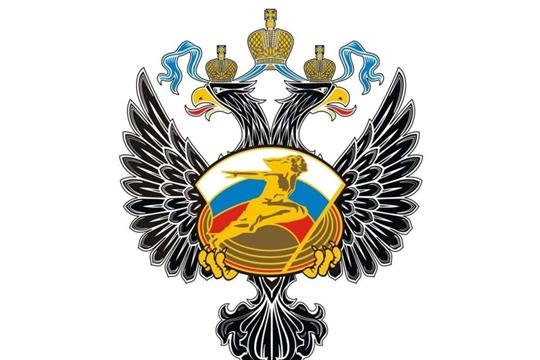Минспорт России напоминает о проведении всероссийских конкурсов