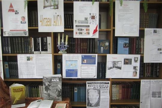В Чувашии проходят Дни памяти Геннадия Айги