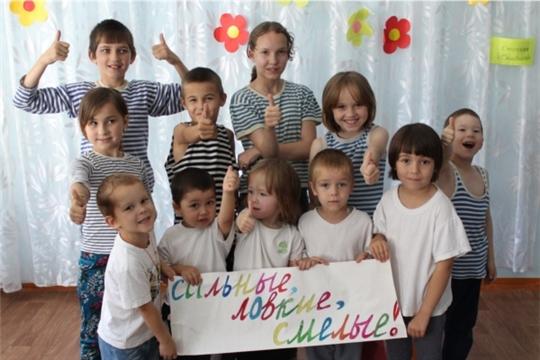 Спортивный квест в отделении помощи семье и детям БУ «Урмарский КЦСОН» Минтруда Чувашии