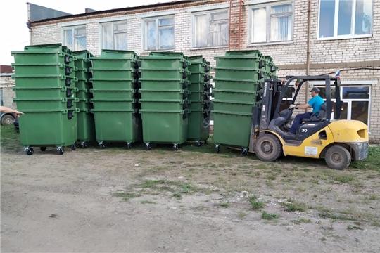 В Урмарский район поступила первая партия контейнеров для твердых коммунальных отходов