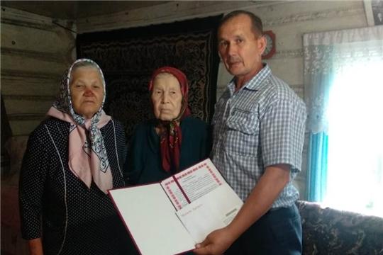 Любови Васильевой из деревни Кульгеши исполнилось 90 лет