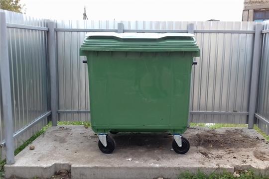 В Челкасинское сельское поселение доставлено 38 новых мусорных евроконтейнеров для сбора ТКО