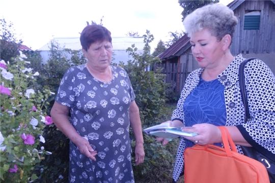 Участковая служба в Большеяниковском сельском поселении