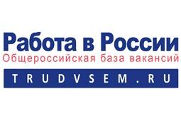 """ОБВ """"Работа в России"""""""