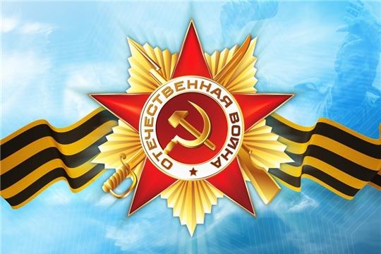 Поздравление Главы Чувашской Республики Михаила Игнатьева с Днём Победы