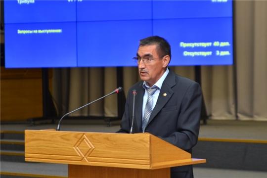 Сергей Скворцов выступил с докладом на 33 сессии Государственного Совета Чувашской Республики