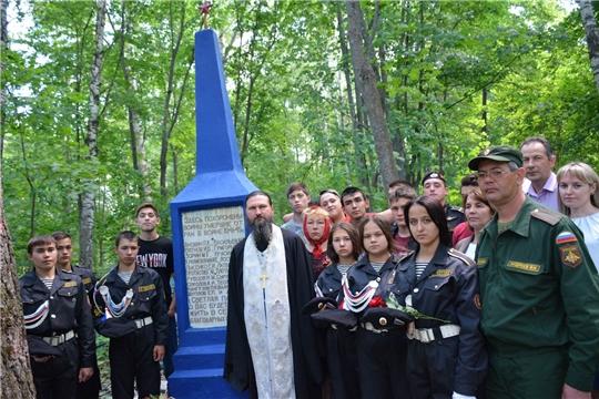 В Вурнарском районе прошла акция «Горсть памяти»