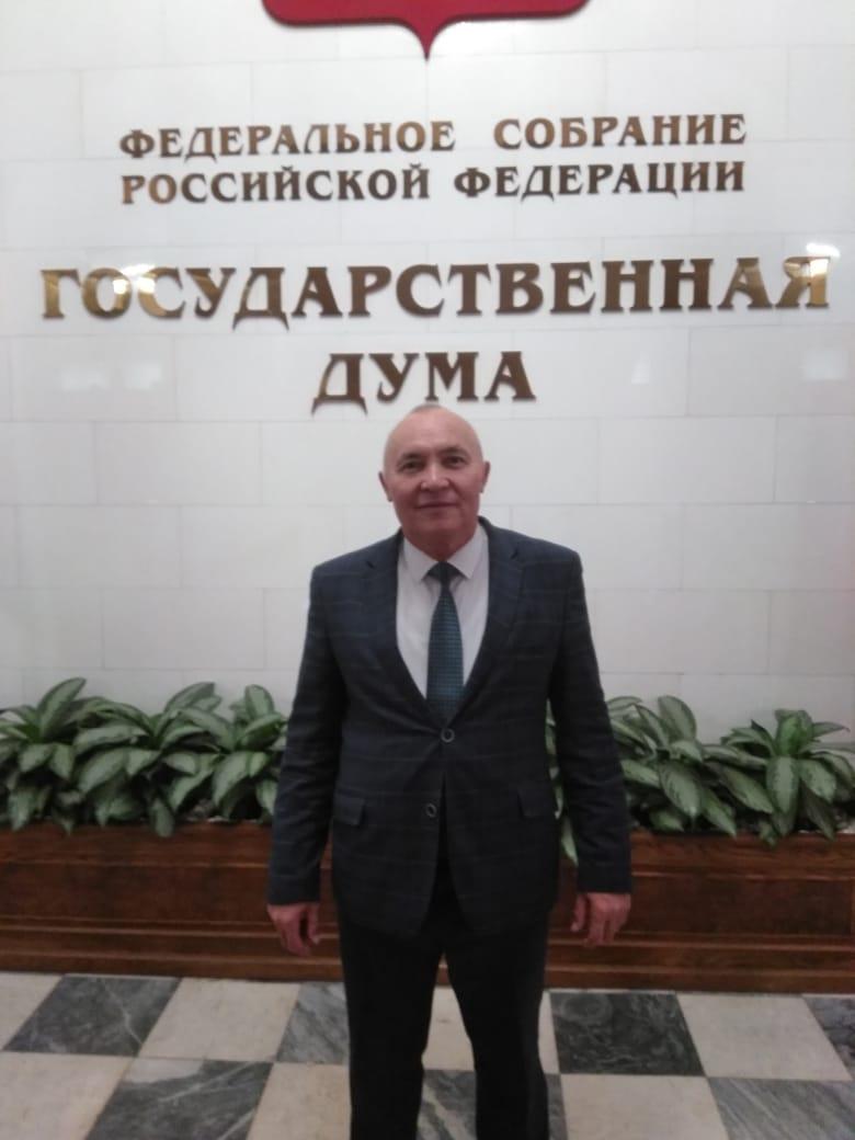 Леонид Николаев принял участие в конференции «Международное межмуниципальное сотрудничество в современных реалиях: возможности и перспективы»