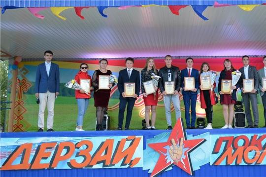 В Вурнарском районе состоялся праздник в рамках Всероссийского дня молодежи